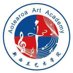 新西蘭藝術學院